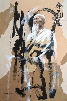 O'Sensei Ueshiba.  #kombuchaguru #meditation Also check out: http://kombuchaguru.com