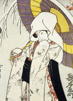 The Heron Maiden, a Japanese folk tale. Please click image for wonderful story and discussion by theinkbrain Japanese Prints, Japanese Art, Japanese Painting, Woodblock Print, Heron, Asian Art, Fairy Tales, Photos, Folklore