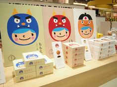 Something yummy to eat: your daily packaging smile : ) PD Kids Packaging, Cute Packaging, Packaging Design, Branding Design, Japanese Packaging, Identity, Mascot Design, Happy Design, Restaurant Branding