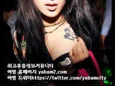 경기도휴게텔⌒부천건마방『야릇한밤』Yabam2.com 강남핸플∏광진핸플∏강북핸플∑