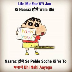 Best Friend Quotes Funny, Funny Quotes In Hindi, Funny Attitude Quotes, Funny True Quotes, Naughty Quotes, Funny Thoughts, Attitude Status, Swag Quotes, Bff Quotes