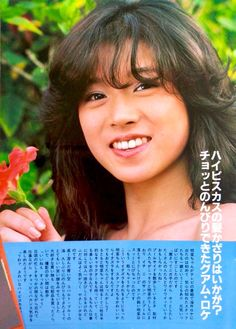 Akina, Cute Girls, Pop Culture, Most Beautiful, Idol, Singer, Japanese, Actors, Beauty