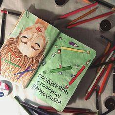 "167 Synes godt om, 1 kommentarer – ⚫️Уничтожь меня/WTJ (@wreck.this.joournal) på Instagram: ""Автор: @kotenkis #wreckthisjournal #уничтожьменя #уничтожьменяблокнот #wtj #kerrysmith"""
