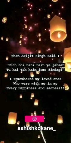 Happy Song Lyrics, Hindi Love Song Lyrics, Best Friend Song Lyrics, Best Friend Songs, Best Lyrics Quotes, Love Songs Lyrics, Cute Love Songs, Romantic Love Song, Romantic Song Lyrics