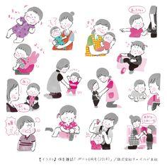 【イラスト】保育雑誌「ポット6月号(2018)」/株式会社チャイルド本社 Cartoon Drawings, Cute Drawings, Olafur Eliasson, Kid Character, Children's Book Illustration, Cute Stickers, Gift For Lover, Cute Art, Concept Art