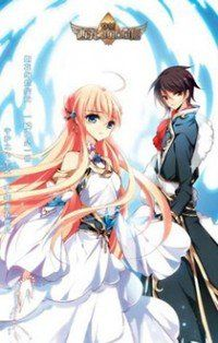 Read Chuan Yue Xi Yuan 3000 Hou manga chapters for free.You could read the latest and hottest Chuan Yue Xi Yuan 3000 Hou manga in MangaHere. Anime Couples Manga, Manga Anime, Manga Rock, Anime Family, Raw Manga, Nisekoi, World Domination, Anime Love, Hot Anime