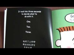 Tom and tin full of trouble (English and simplified Chinese)