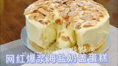 Cheese Cakes, Sea Salt, Pudding, Desserts, Food, Cheesecakes, Tailgate Desserts, Deserts, Custard Pudding