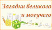 Сетевые конкурсы и олимпиады для учеников начальных классов | www.nachalka.com