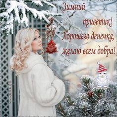 http://privet.ru/user/valentinast/guestbook?page=9
