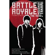 Battle Royale: The Novel by Koushun Takami. Rating: 8.5 out of 10. If you liked The Hunger Games, you'll like this book. In some ways the two books are very similar, but they do differ in important and interesting ways. It compels you to keep reading, even if you should be doing other important things (e.g., sleeping, getting off the subway at when you reach your stop, looking where you're walking down the street).