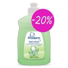 Proderm Υγρό Απορρυπαντικό Πιάτων 500ml -20% Cleaning Supplies, Soap, Dishes, Bottle, Cleaning Agent, Tablewares, Flask, Bar Soap, Soaps