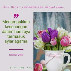 Ied Mubarak Quotes, Islamic Quotes, Allah, Muslim, God, Dios, Islam, The Lord