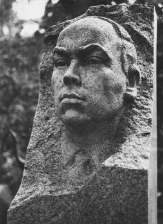 Скульптура в граните