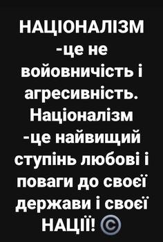 Ukraine, Math Equations