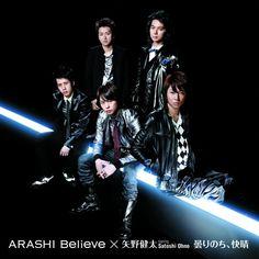 Arashi - Believe /kumori nochi keisei 📀 limited edition 1 CD & DVD single) 2009 Jun Matsumoto, You Are My Soul, Ninomiya Kazunari, Japanese Boy, My Sunshine, Beautiful Day, Boy Bands, Guys, Concert
