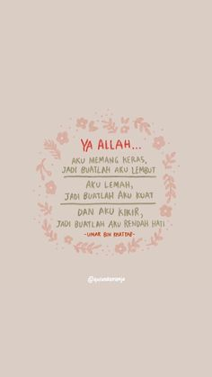 Reminder Quotes, Self Reminder, Mood Quotes, Daily Quotes, Life Quotes, Hadith Quotes, Muslim Quotes, Quran Quotes, Allah Quotes