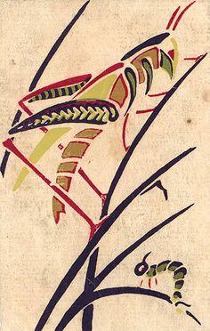 Grasshopper: Ethleen Palmer. Screenprint, ca. 1950's.
