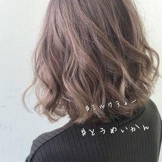 Haircuts For Medium Hair, Medium Hair Styles, Long Hair Styles, Hair Arrange, About Hair, Hair Cuts, Hair Beauty, Hairstyle, Hair Coloring