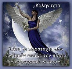 Good Night Sweet Dreams, Movies, Movie Posters, Films, Film Poster, Cinema, Movie, Film, Movie Quotes