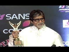 Amitabh Bachchan Got An Award For PINK Movie At Sansui Stardust Awards 2016. Pink Movies, Amitabh Bachchan, Bollywood News, Gossip, Awards, Interview, San, Youtube, Youtube Movies