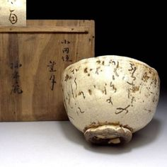 Otagaki Rengetsu | Edo Japanese teabowl (ca.1860), with carved poem.