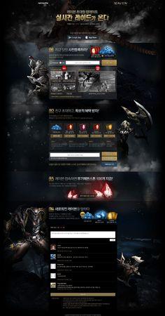 넷마을 레이븐 게임 이벤트 페이지