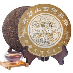 Name Pu Yu ChenXiang Ancident Trees Ripe Puer Tea Net weight kg Factory MengHai YunHe Tea Factory Brand PuYu Production time 2006 Year Storage method Ventilation, Dry and No Odor, Storage in Normal Temperature Oolong Tea, Chinese Tea, Guanyin, My Tea, Decorative Plates, Trees, Tree Structure, Wood
