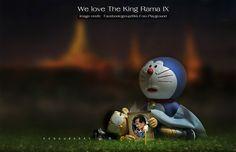 King Of Kings, My King, Stylish Photo Pose, Crayon Shin Chan, Cartoon Profile Pictures, Kawaii, Couple Photography Poses, Cute Cartoon Wallpapers, Doraemon