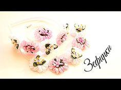 Атласные Цветы Зефирки/ Канзаши Мастер- класс / Цветы из Лент /Flowers of Ribbons - YouTube