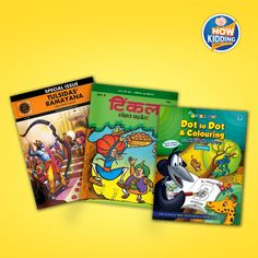 Nowkidding.com offers Amarchitrakatha Baby Books @10% Discount. Let your child think alike GENIUS.