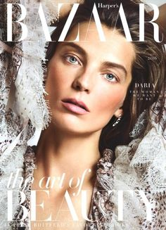 Daria Werbowy by Nico Bustos for Herper's BAZAAR UK May 2016 | Fashion photography | cover