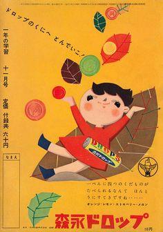 Advert for Morinaga Drops Candy, Japan 1955