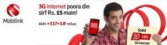 Mobilink Internet Packages Daily Weekly Monthly