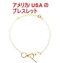 byphilippe バイフィリップ ニューヨーク インフィニティ ハート ブレスレット infinite love gold filled bracelet ゴールドフィルド ハートブレスレット ゴールドチェーン ブレスレッド 華奢 繊細 無限の愛 ハートアクセサリー じゅえりー ぶれすれっど 海外 ブランド