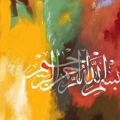 DesertRose///Bismillah calligraphy Painting