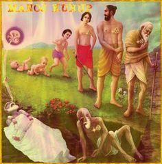 Manoj Kurup: ദ്വിമാർഗ്ഗജ്ഞാനം ...!