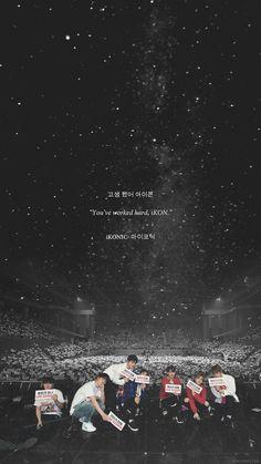 Kim Jinhwan, Chanwoo Ikon, Hanbin, Ikon Wallpaper, Tumblr Wallpaper, Wallpaper Quotes, Ikon Songs, Pop Lyrics, Ikon Member