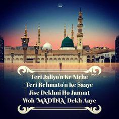Islamic Images, Islamic Love Quotes, Allah Quotes, Quran Quotes, Saw Quotes, Cute Baby Couple, Pop False Ceiling Design, Best Urdu Poetry Images, Ramadan Mubarak