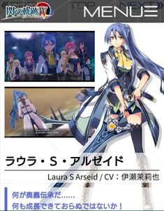 Trails Of Cold Steel, Legends, Anime, Anime Shows