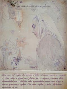 Dol Guldur by kimberly on DeviantArt Lee Pace Thranduil, Legolas And Thranduil, Hobbit Art, The Hobbit, Das Silmarillion, Jrr Tolkien, Illustration Girl, The Elf, Father And Son