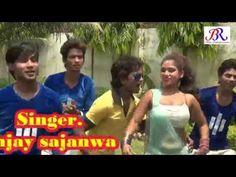 तोहर फुलाल फुलावना - Ye Buchhi Faar Diha Son - Sanjay Sajanwa - Bhojpuri...