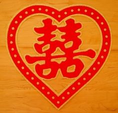 Big Heart Shaped Double Happiness Sign