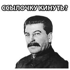 Stupid Cat, Stupid Memes, Dad Jokes, Funny Jokes, Vodka Humor, How To Drow, Hello Memes, Russian Humor, Happy Memes