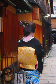 Shigyoshiki in Gion Kobu yesterday. Geiko Satsuki san