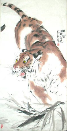 Chinese Painting: Tiger - Chinese Painting CNAG235041 - Artisoo.com