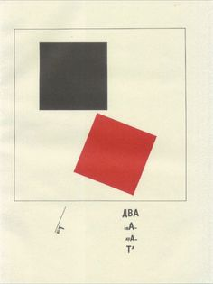 El Lissitzky, About 2 Squares, 1922 Here are 2 squares