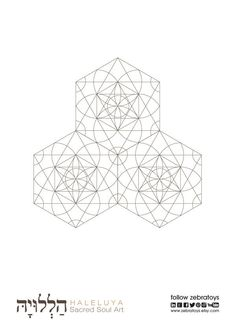 3 Hexagons Sacred Geometry Symbols-Ancient Secret Elements-Healing Faith Frequencies Print-Coloring Page Printable-INSTANT DOWNLOAD HALELUYA Sacred Geometry Symbols, Art And Craft Design, Soul Art, Coloring Pages To Print, Hexagons, Sacred Art, Geometric Shapes, Digital Image, Art Lessons
