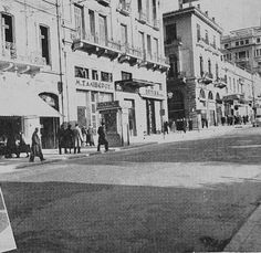 1951 ~ Stadiou str., Athens Greece Pictures, Old Pictures, Old Photos, Greece History, Old Greek, Visit Greece, In Ancient Times, Athens Greece, Greeks