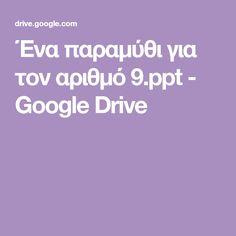 Ένα παραμύθι για τον αριθμό 9.ppt - Google Drive Google Drive, Number 8